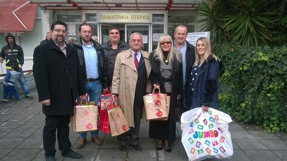Rotary Kalamaria and Rotary East Larisa Donation of Love for Kids005